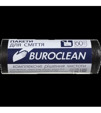 Пакет для сміття  60л/20шт 60*70см чорний, BuroClean