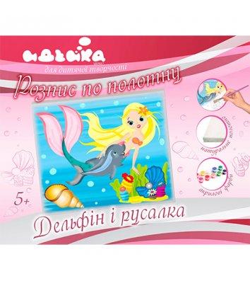 """Холст с контуром с красками 25*30см """"Дельфин и русалка"""", Идейка"""