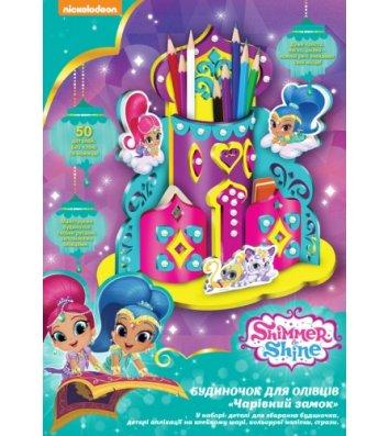 """Дом для карандашей """"Волшебный замок"""" Shimmer&Shine, Перо"""