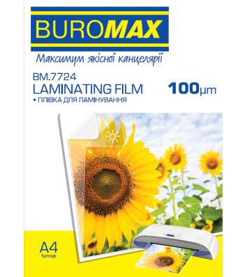 Плівка для ламінування А4 100мкм 100шт глянцева, Buromax