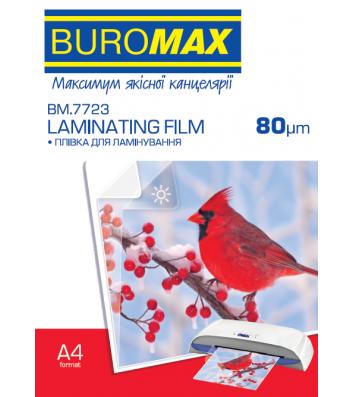 Плівка для ламінування А4 80мкм 100шт глянцева, Buromax