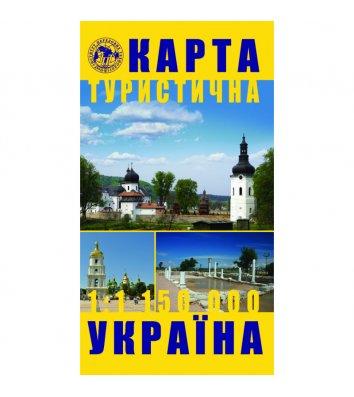 Карта Украины туристическая