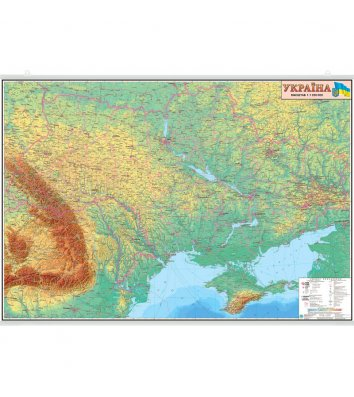 Фізична карта України 110*77см ламінована з планками