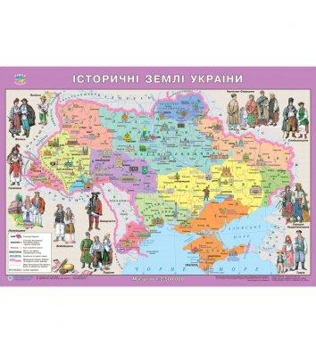 Карта Исторические земли Украины 65* 5см ламинированная