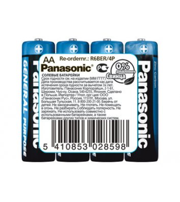 Батарейка Panasonic LR06/АА 1шт