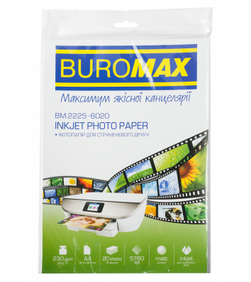 Фотопапір матовий A4 230г/м2  20арк, Buromax