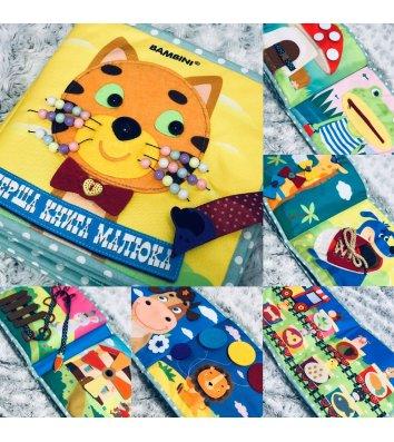 Фетрова книга-іграшка Кошеня, Книжковий Хмарочос