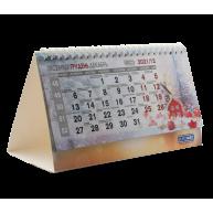 """Календар настільний перекидний 210*100мм на 2021р """"Romantic"""", Buromax"""