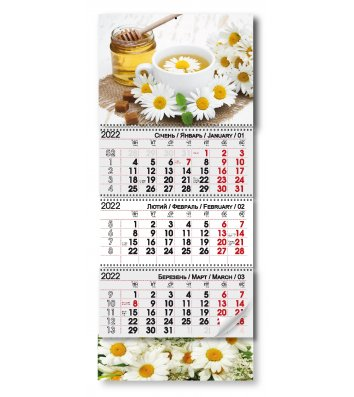 """Календар настінний квартальний на 2020р (3 пружини) """"Гірське озеро"""""""