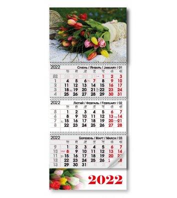 """Календар настінний квартальний на 2020р (3 пружини) """"Символ року"""""""
