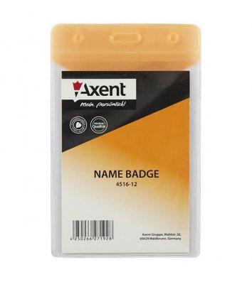 Бейдж 80*120мм вертикальный оранжевый силиконовый, Axent
