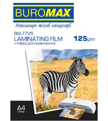 Пленка для ламинирования А4 125мкм 100шт глянцевая, Buromax