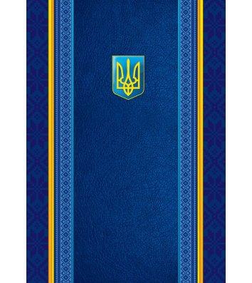 """Папка на подпись """"Герб"""" синяя, Скат"""