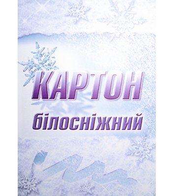 """Картон белый А4 10л """"Белоснежный"""", Лунапак"""