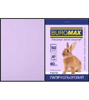 Папір А4  80г/м2  50арк кольоровий пастельний лавандовий, Buromax