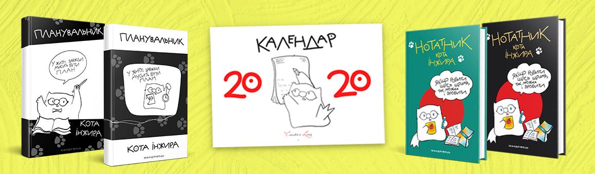 ban-21